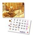 客製化桌曆