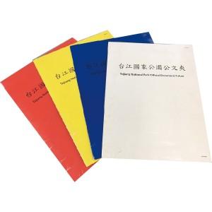 【公文夾系列】紙質公文夾/機關行號、學校專用(可訂製專屬機關名稱)
