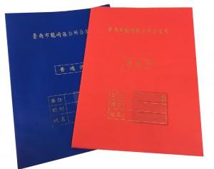 【公文夾系列】膠皮公文夾/機關行號、學校專用(可訂製專屬機關名稱)