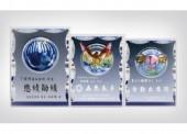 【禮贈品系列】退休人員獎牌/水晶獎牌/金屬獎牌(一個起訂)
