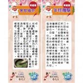 【印刷品系列】活動立牌/活動立架(可設計)
