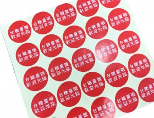 【標籤貼紙】防拆易碎貼紙/保固貼紙/蛋殼貼紙